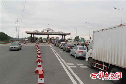 京哈高速四平至长春段将封闭