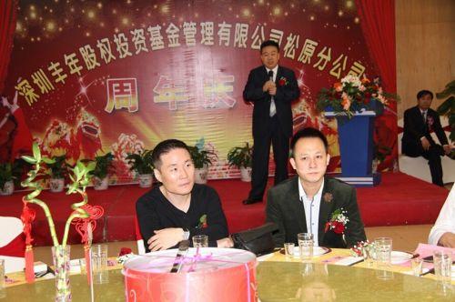 穿黑色休闲装的是丰年的董事长陈伟 ,旁边那个是北区督导吴昊,后面站着讲课的那个是长春分公司的负责人蔡恒友