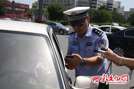汽车保险到期被交警查到了怎么处理?谢谢解答!   找法网免费法律咨询