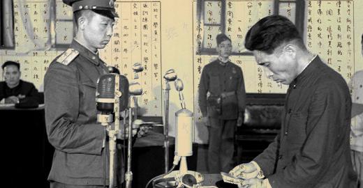 中央档案馆公布日本战犯住冈义一侵华罪行自供