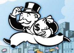 兴利贷吸金百万后消失 48人被骗累计金额近250万元
