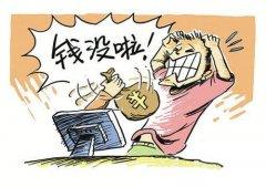 北京第四家P2P跑路平台 龙华贷跑路速度史上第二