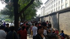 北京隆尊资产续:涉资几十亿 警方称已立案通缉