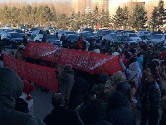 特大教育事件——昨天,黑龙江8000名教师发生大罢工,全市中小学全部停课! - 俊哥儿 - 俊哥儿的博客(热点透视军情解密名人真相)