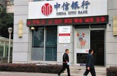 武汉证券公司客户经理勾结6家银行职员骗走企业6亿存款