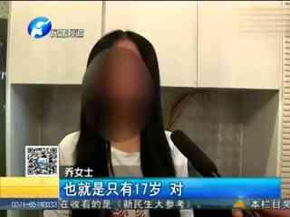 男老师与17岁女学生恋爱致其怀孕 辩称:她非要那个