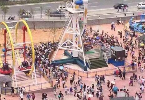 温州平阳县昆阳镇龙山公园游乐场发生意外事故