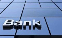 """手机QQ""""微粒贷""""低调出炉 最高贷款20万"""