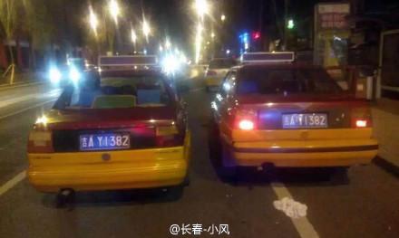 """长春街头套牌出租车上演""""真假李逵"""" 驾驶员"""