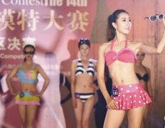 北京大学生模特上演性感泳装秀