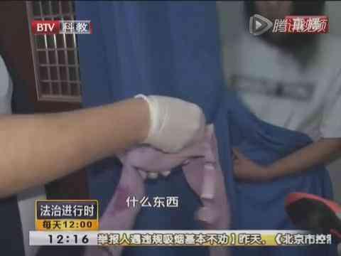 女子内衣藏毒反常淡定 遭民警一手插胸抓出毒品