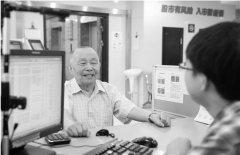 97岁老人炒股18年 被奉为民间股神大跌前一天清仓