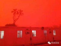 中国维和营地遭遇罕见红色沙尘暴 气氛肃杀