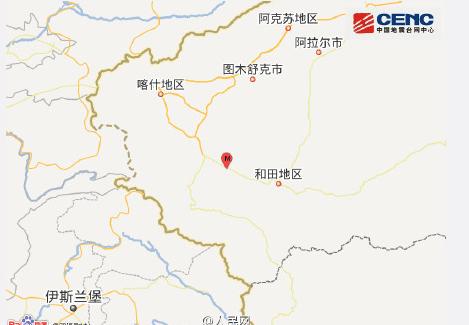 新疆维皮山县发生6.5级地震 震源深度10千米