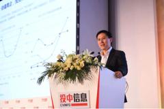 歌斐资产、投中信息联合发布《2015中国PE/VC行业白皮书》