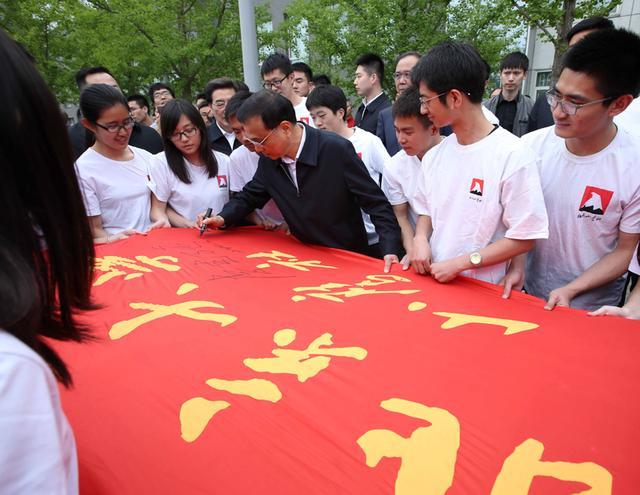 李克强鼓励大学生圆梦青春:勇创业重实践