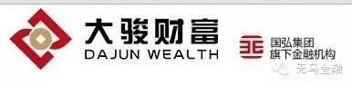 国弘集团无法兑付大大集团国弘汇金融大骏财富