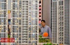 美媒:中国楼市反弹有泡沫 库存房足够卖6年