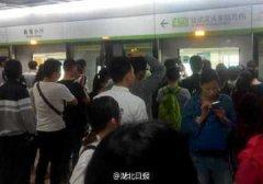 武汉地铁4号线今晨出现故障 发生数次小爆炸