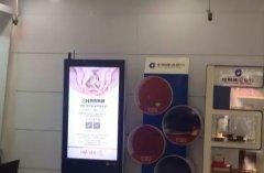 炳恒集团广告做到银行大厅 线上平台待收近1亿