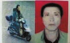 四平警方悬赏5万通缉52岁杀人男 可能有自杀倾向
