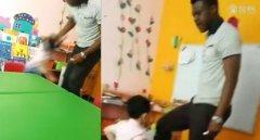 北京奥方星幼儿园 黑人外教被指打孩子 园方:开