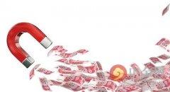"""假借公益之名""""人人公益"""" 上线一个月吸金10亿元"""