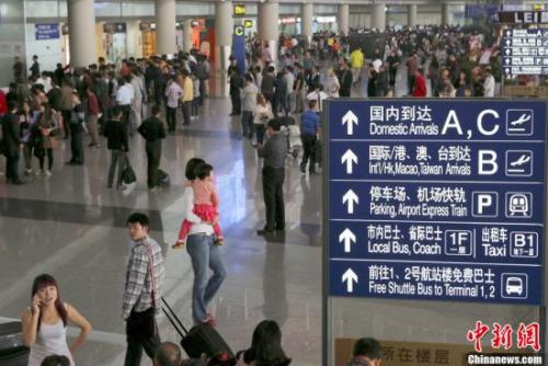 北京首都机场3号航站楼的到达大厅内旅客众多