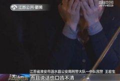 男子迷奸网友拍418个视频 女方20岁到50岁不等