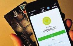 女子误给网友微信转账5300元,腾讯表示无法撤回