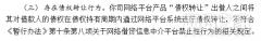 网贷日报:逾3成平台或退出 粤叫停P2P个人债权转