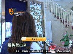 女子杭州萧山琦雅医院美容医院做隆胸 丈夫离