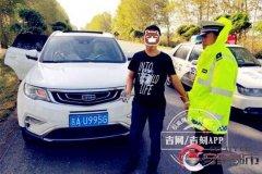 男子伪造、变造机动车号牌 被扣12分拘留15日