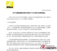 尼康宣布关闭 无锡工厂:受智能手机冲击难以