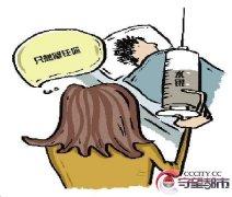 女子趁男友昏睡向其注射水银 只为阻止与己分手