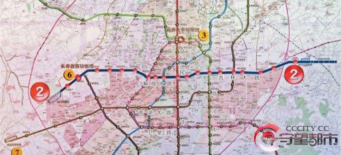 长春地铁2号线7月15日起全线跑图 计划9月30日前通