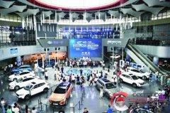 第十五届中国(长春)国际汽车博览会启幕