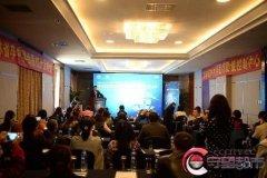 中国卒中防控质量提升吉林区域联合体正式成立